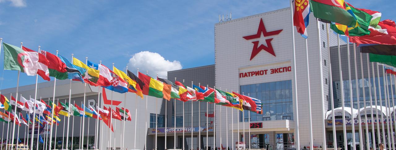 ЗАВОД «ВОЛНА» принял участие в VI МВТФ «АРМИЯ-2020»