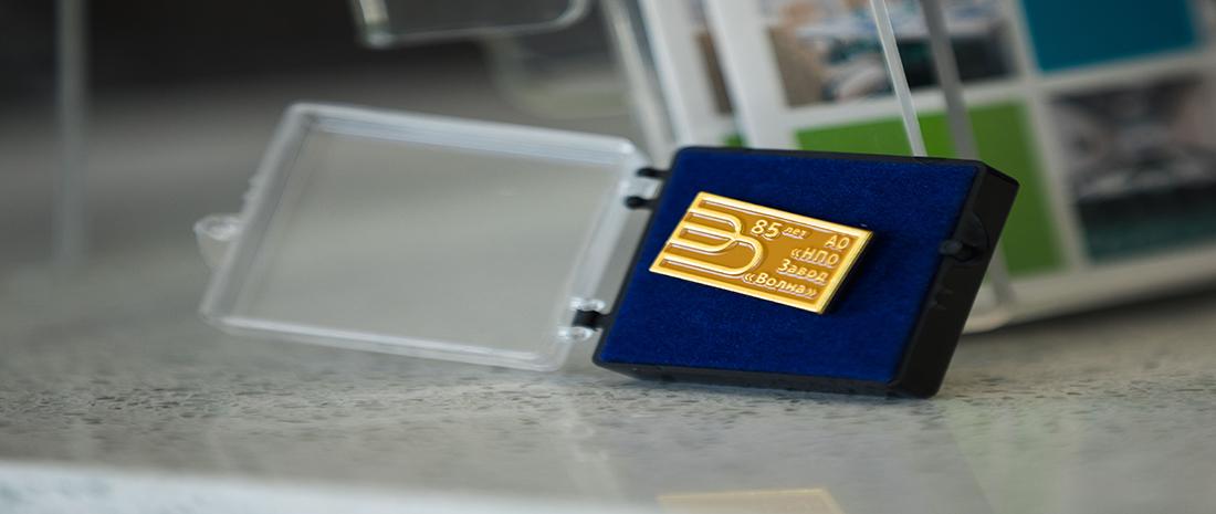 Заводу «Волна» – 85 лет!